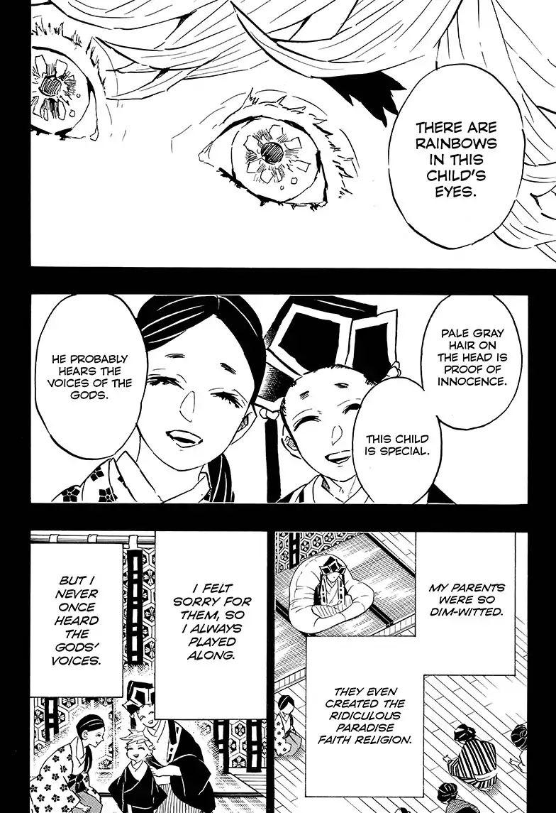 Kimetsu no Yaiba Chapter 142  Online Free Manga Read Image 2