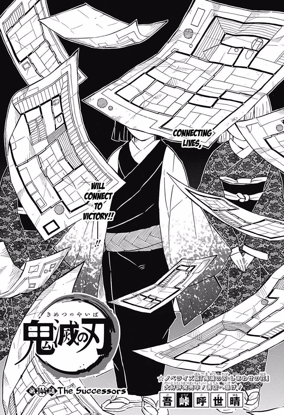 Kimetsu no Yaiba Chapter 144  Online Free Manga Read Image 1