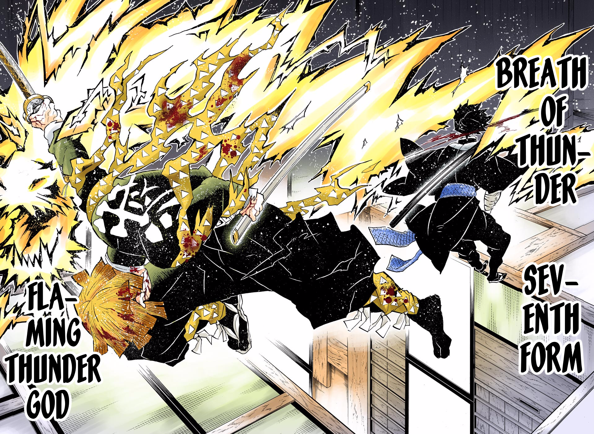 Kimetsu no Yaiba Chapter 145  Online Free Manga Read Image 15