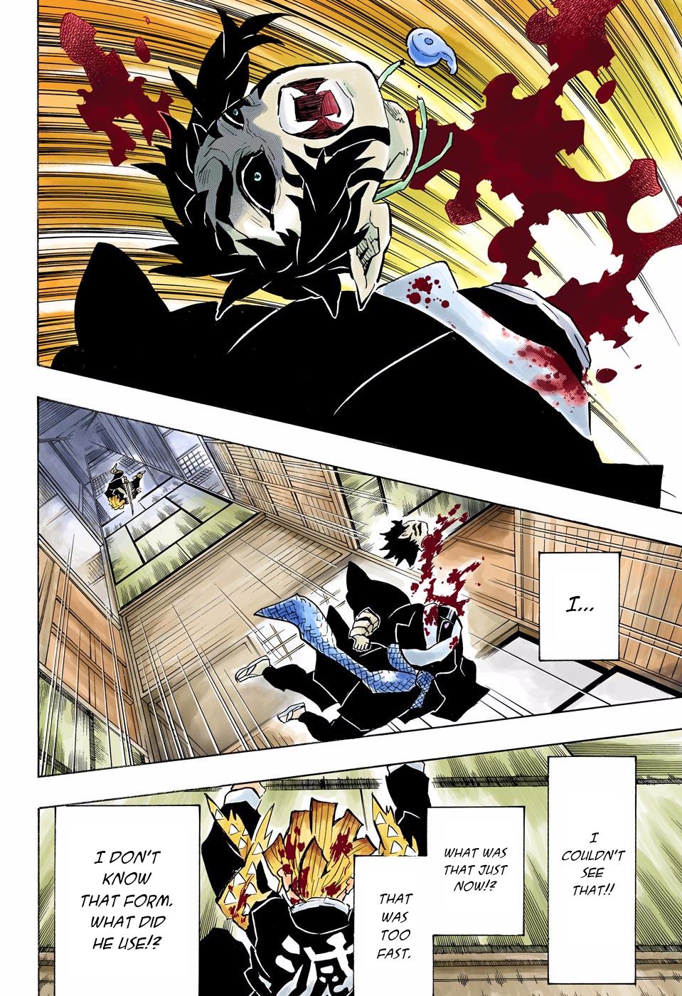 Kimetsu no Yaiba Chapter 145  Online Free Manga Read Image 16