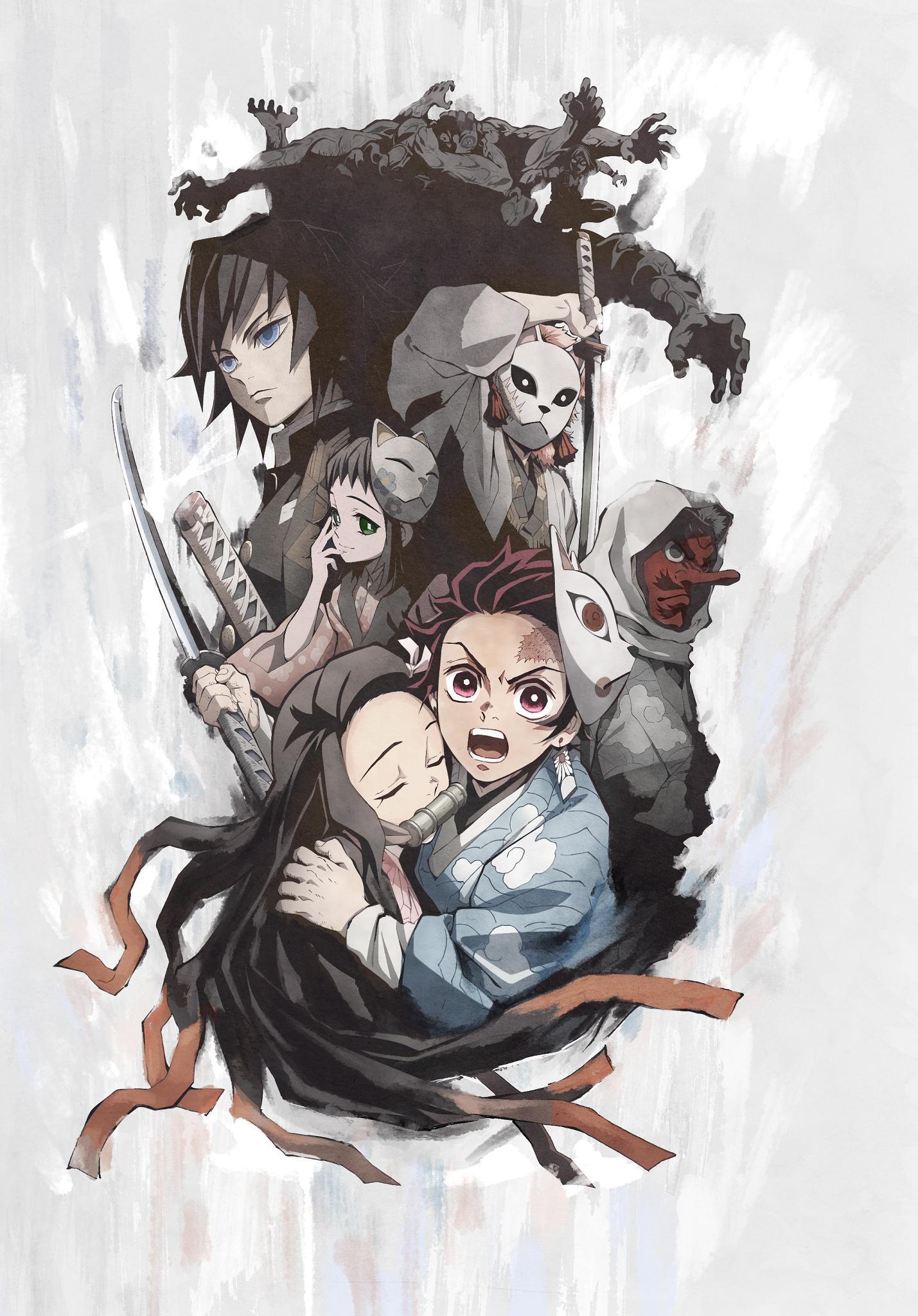 Kimetsu no Yaiba Chapter 146  Online Free Manga Read Image 21