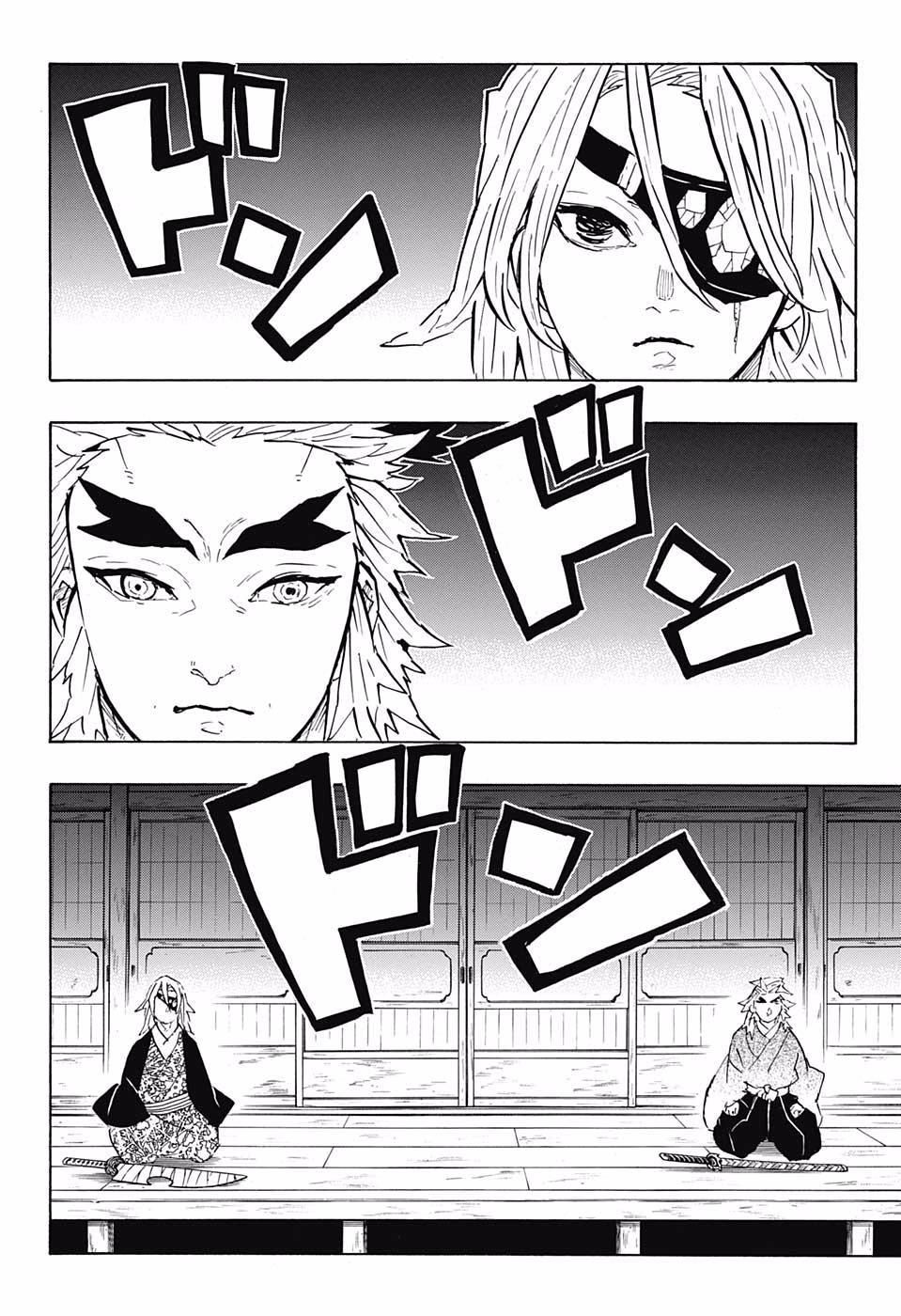 Kimetsu no Yaiba Chapter 147  Online Free Manga Read Image 3