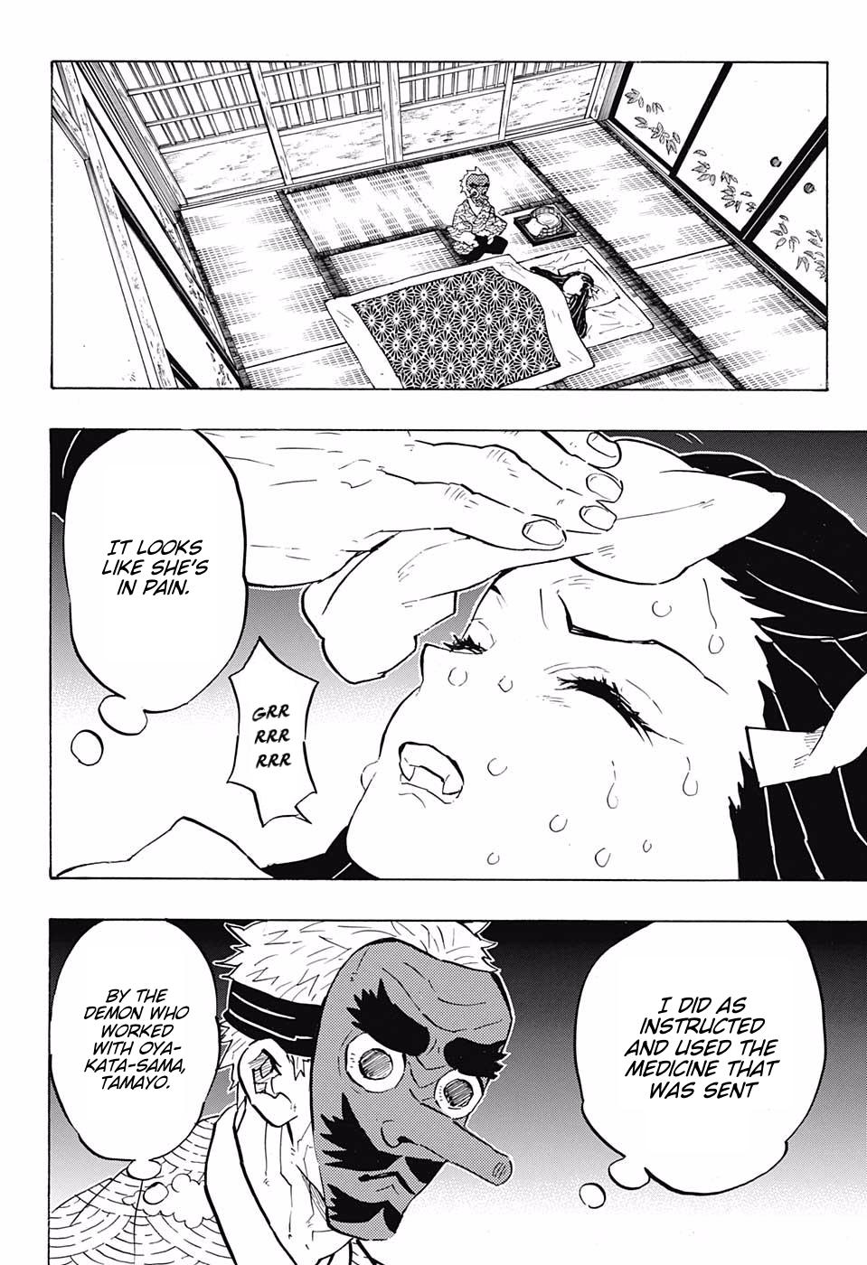 Kimetsu no Yaiba Chapter 147  Online Free Manga Read Image 5