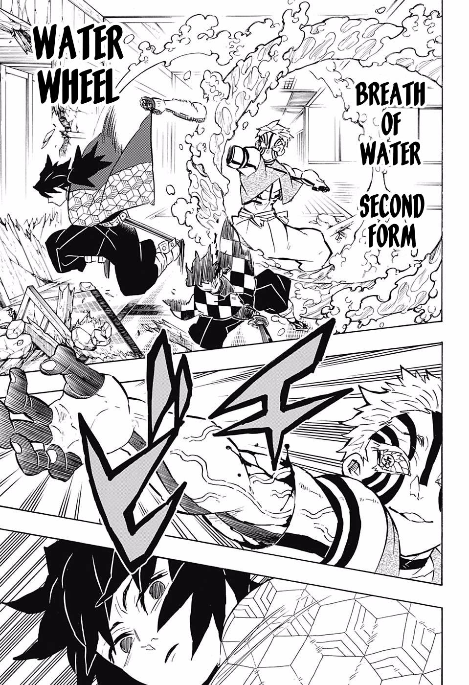 Kimetsu no Yaiba Chapter 148  Online Free Manga Read Image 7