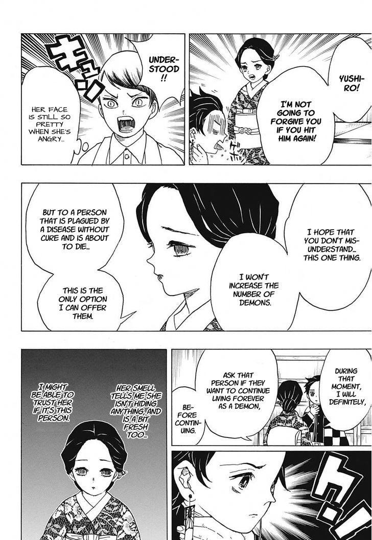 Kimetsu no Yaiba Chapter 15  Online Free Manga Read Image 10