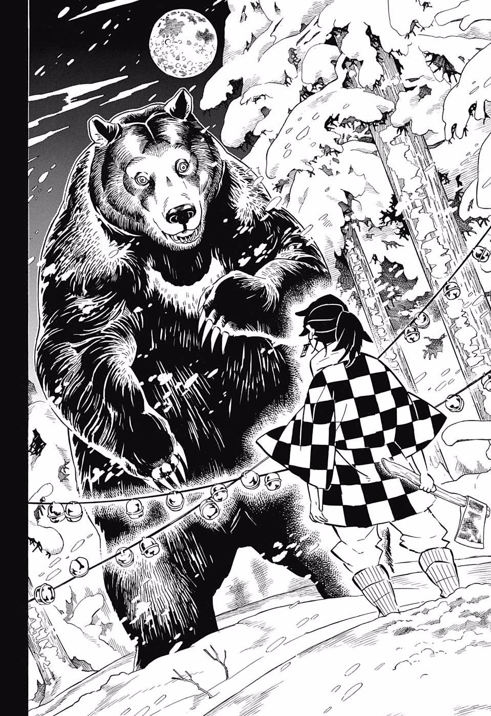 Kimetsu no Yaiba Chapter 151  Online Free Manga Read Image 8