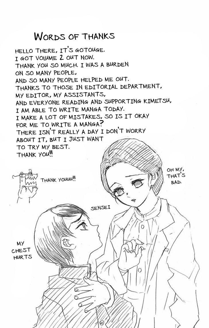 Kimetsu no Yaiba Chapter 16.5  Online Free Manga Read Image 12
