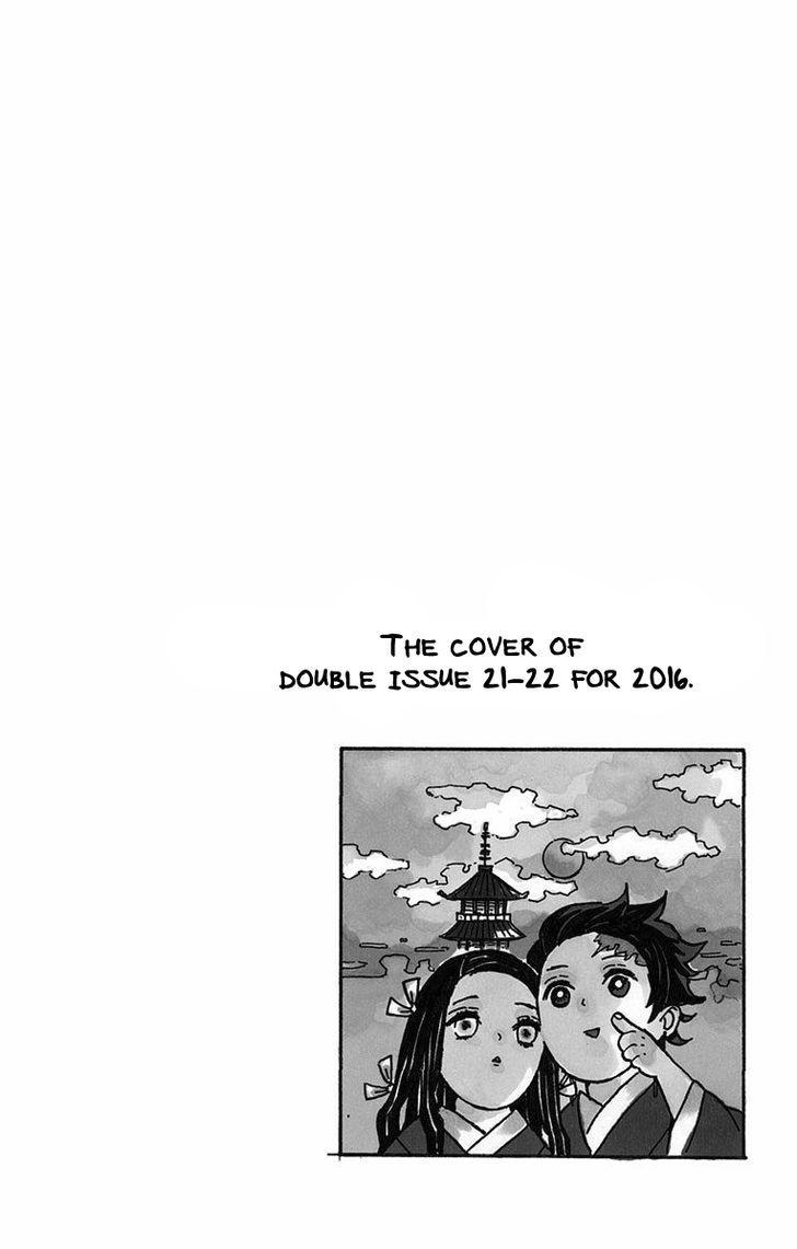 Kimetsu no Yaiba Chapter 16.5  Online Free Manga Read Image 7