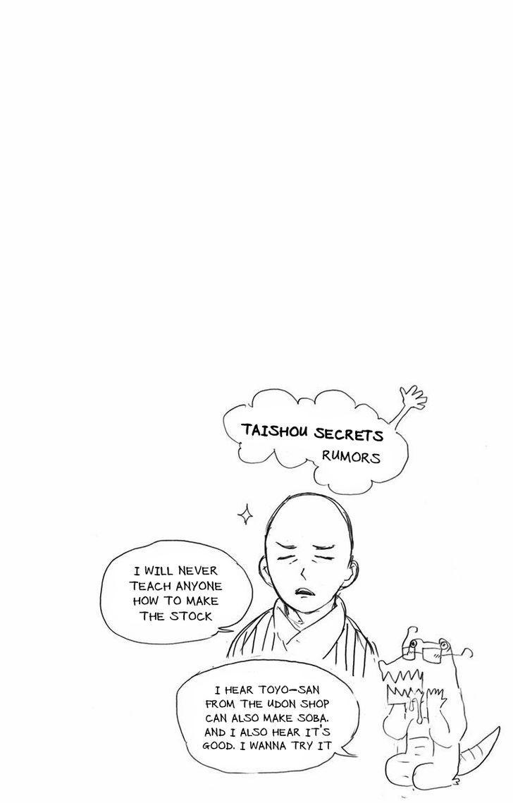 Kimetsu no Yaiba Chapter 16.5  Online Free Manga Read Image 8