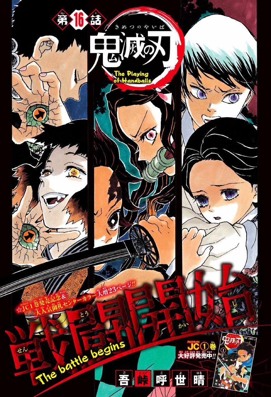 Kimetsu no Yaiba Chapter 16  Online Free Manga Read Image 1