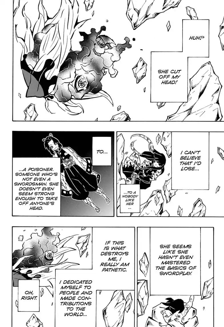 Kimetsu no Yaiba Chapter 163  Online Free Manga Read Image 2