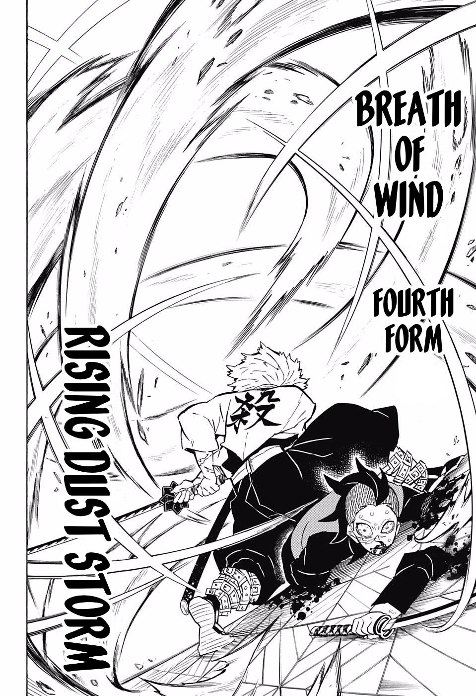 Kimetsu no Yaiba Chapter 166  Online Free Manga Read Image 10