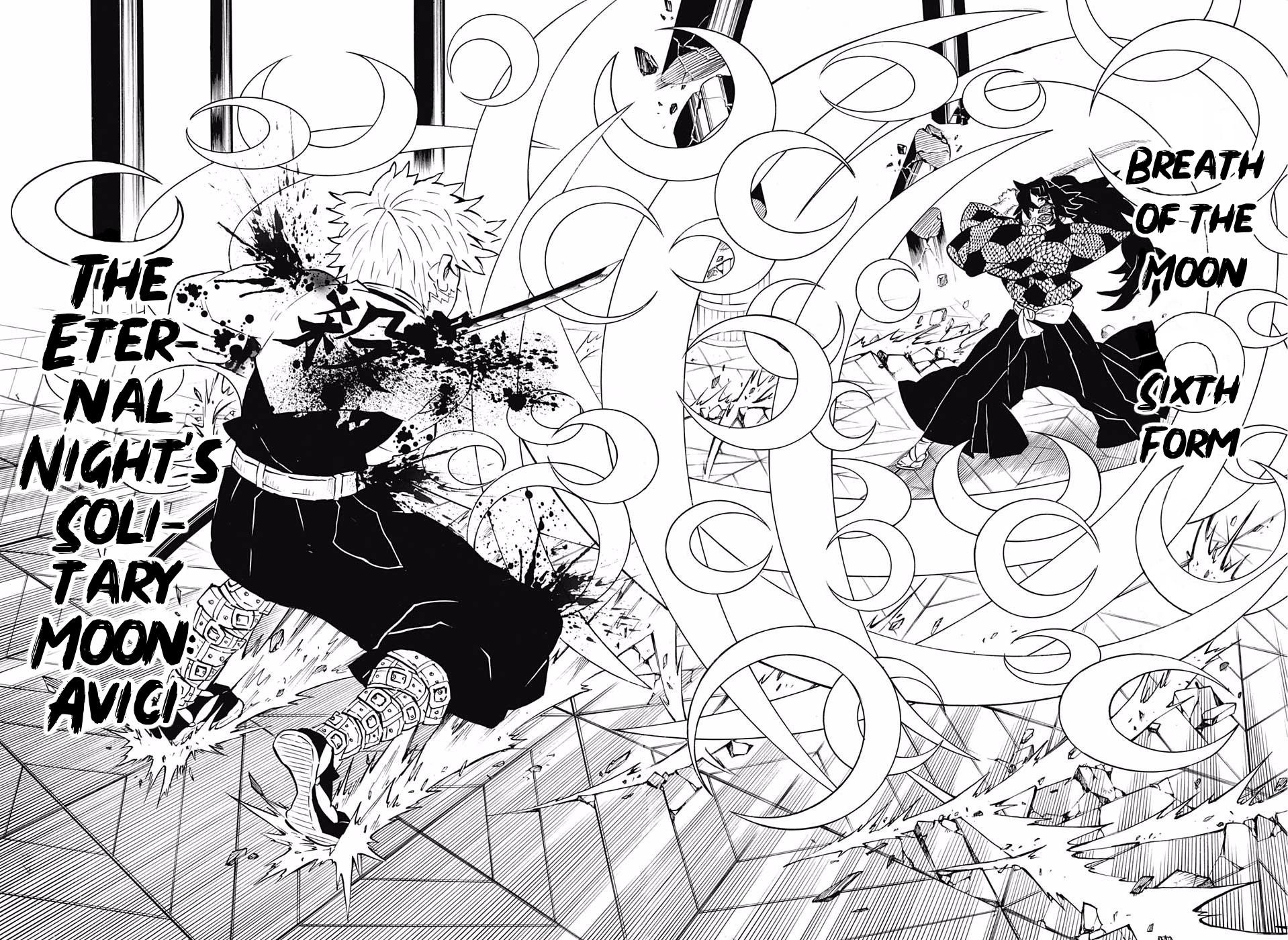 Kimetsu no Yaiba Chapter 167  Online Free Manga Read Image 15