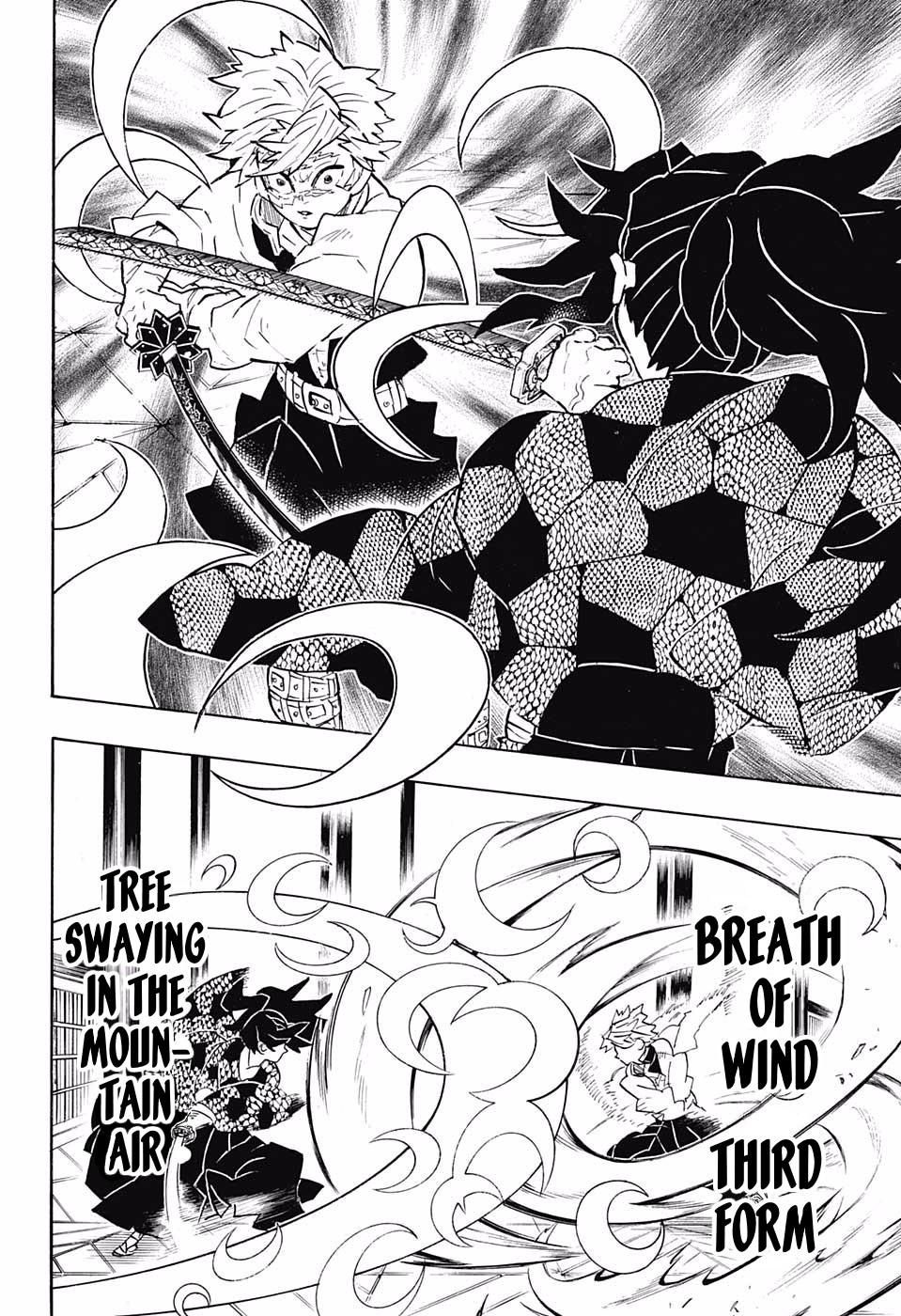 Kimetsu no Yaiba Chapter 167  Online Free Manga Read Image 5