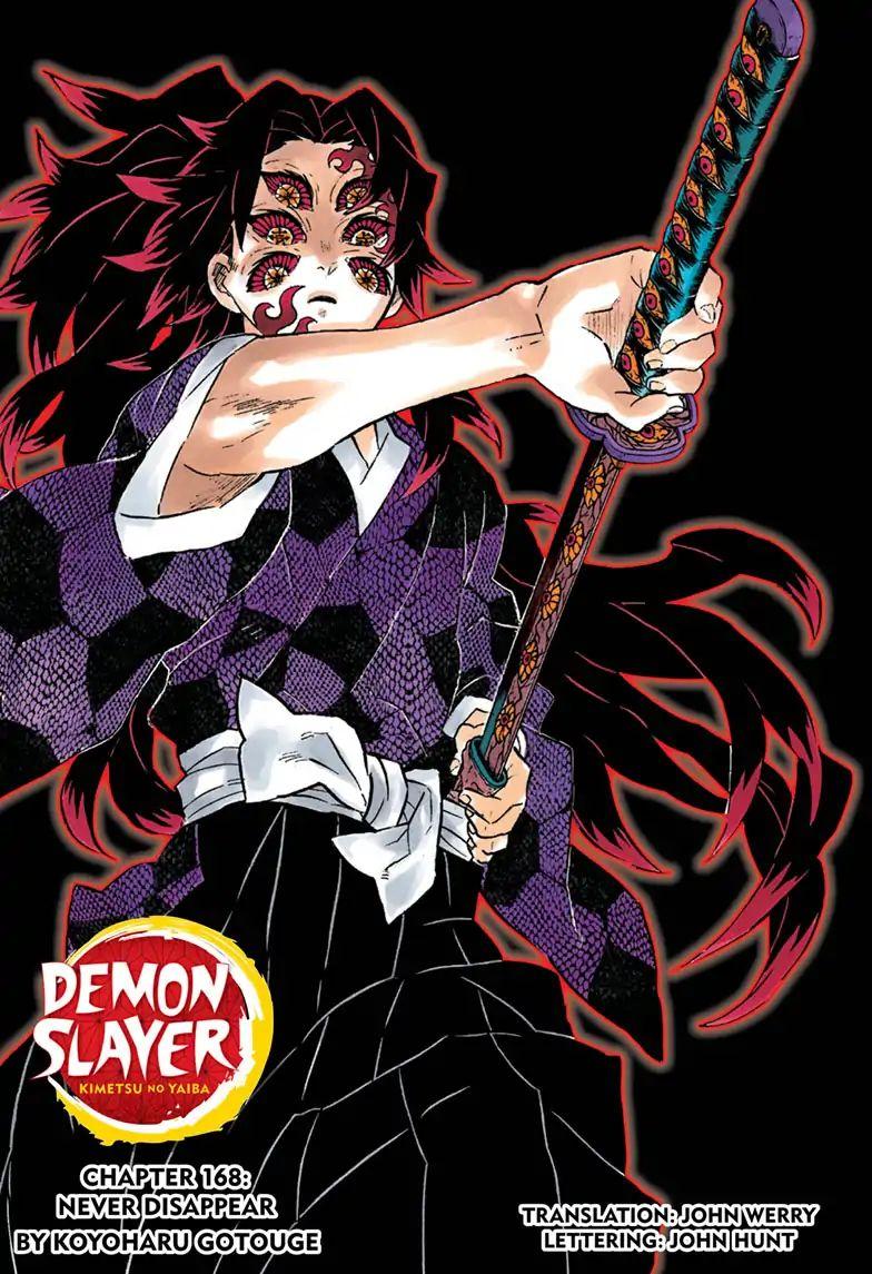 Kimetsu no Yaiba Chapter 168  Online Free Manga Read Image 1