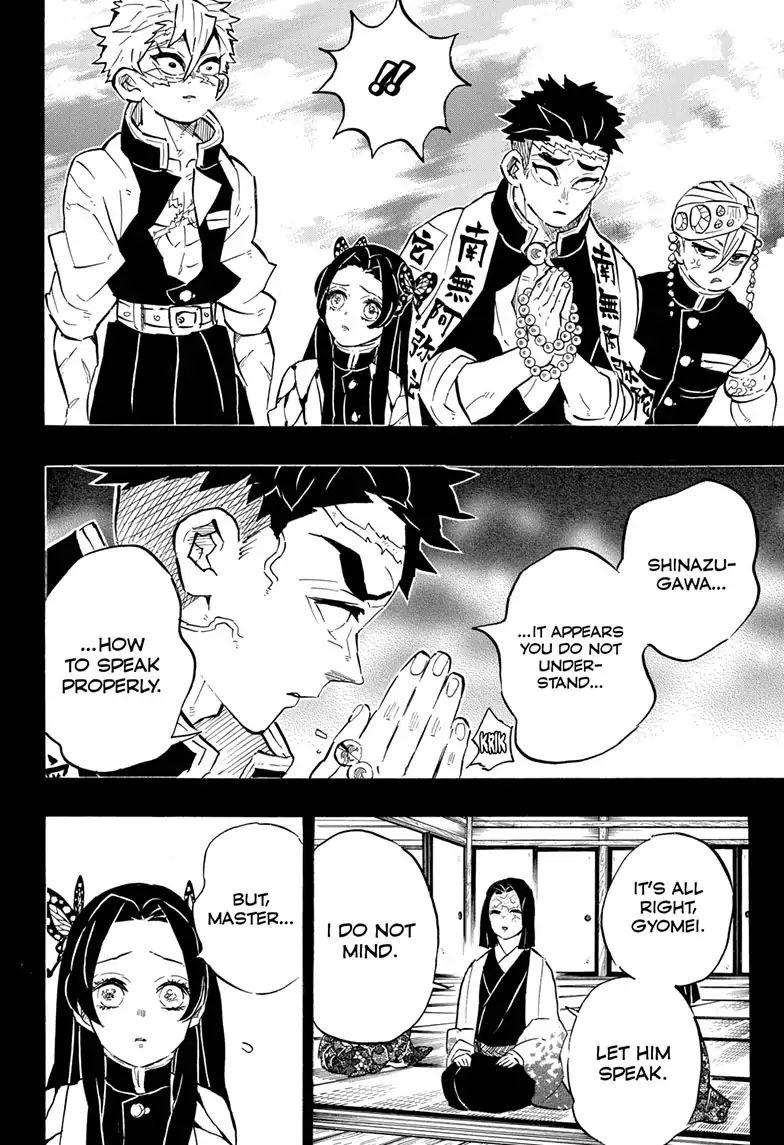 Kimetsu no Yaiba Chapter 168  Online Free Manga Read Image 10
