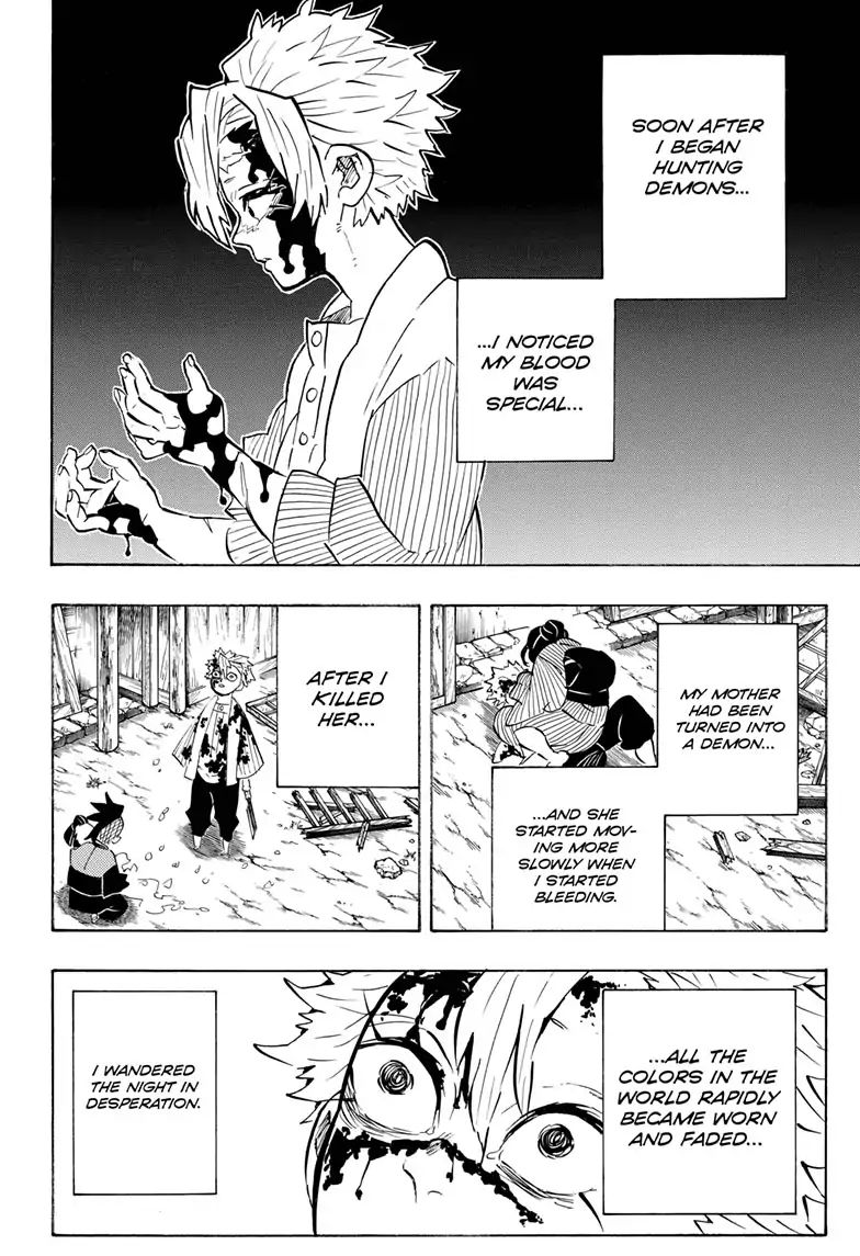 Kimetsu no Yaiba Chapter 168  Online Free Manga Read Image 2