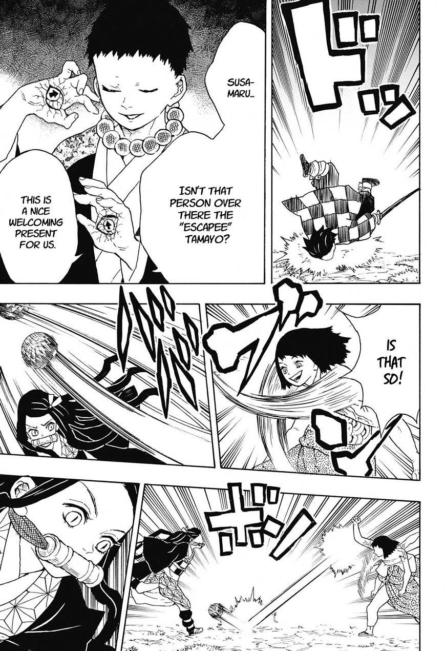 Kimetsu no Yaiba Chapter 17  Online Free Manga Read Image 11