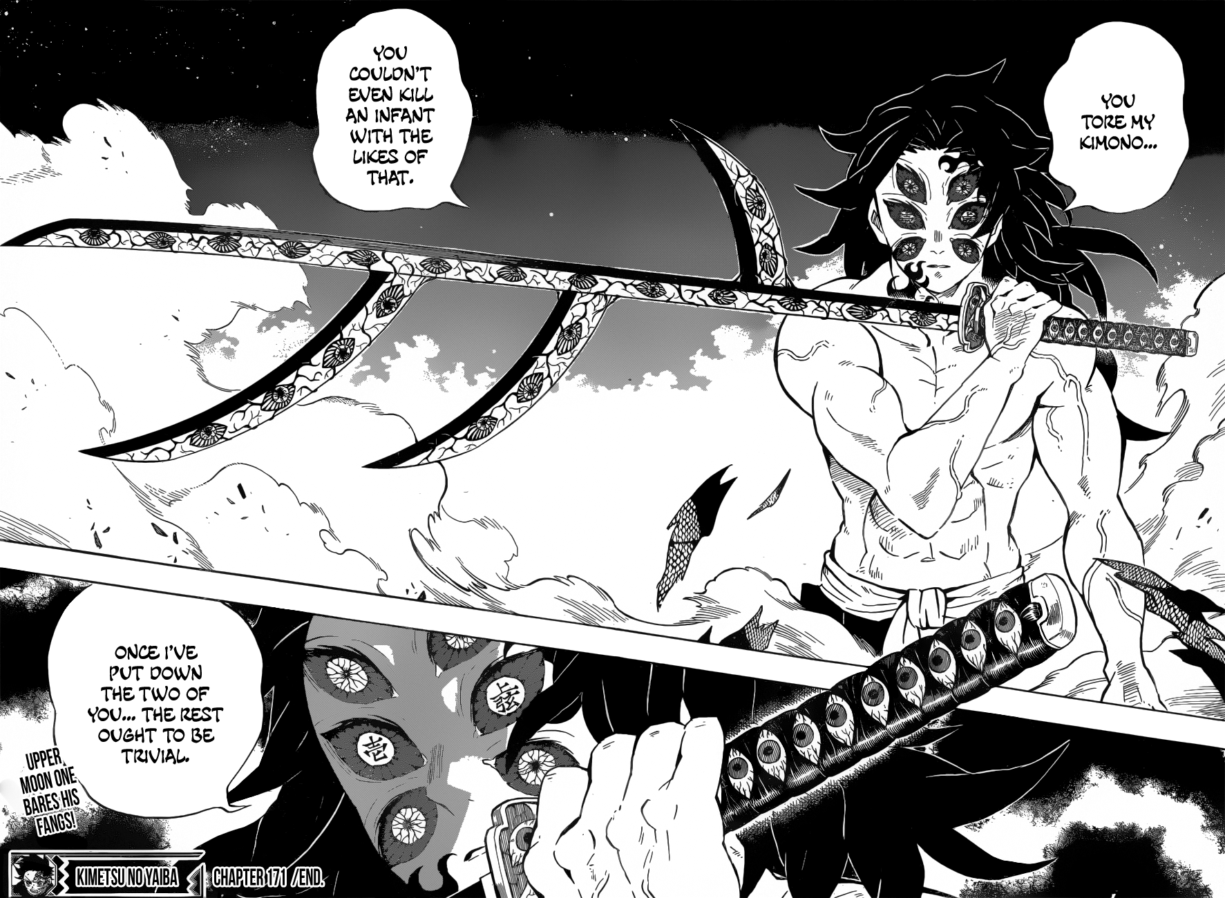 Kimetsu no Yaiba Chapter 171  Online Free Manga Read Image 17