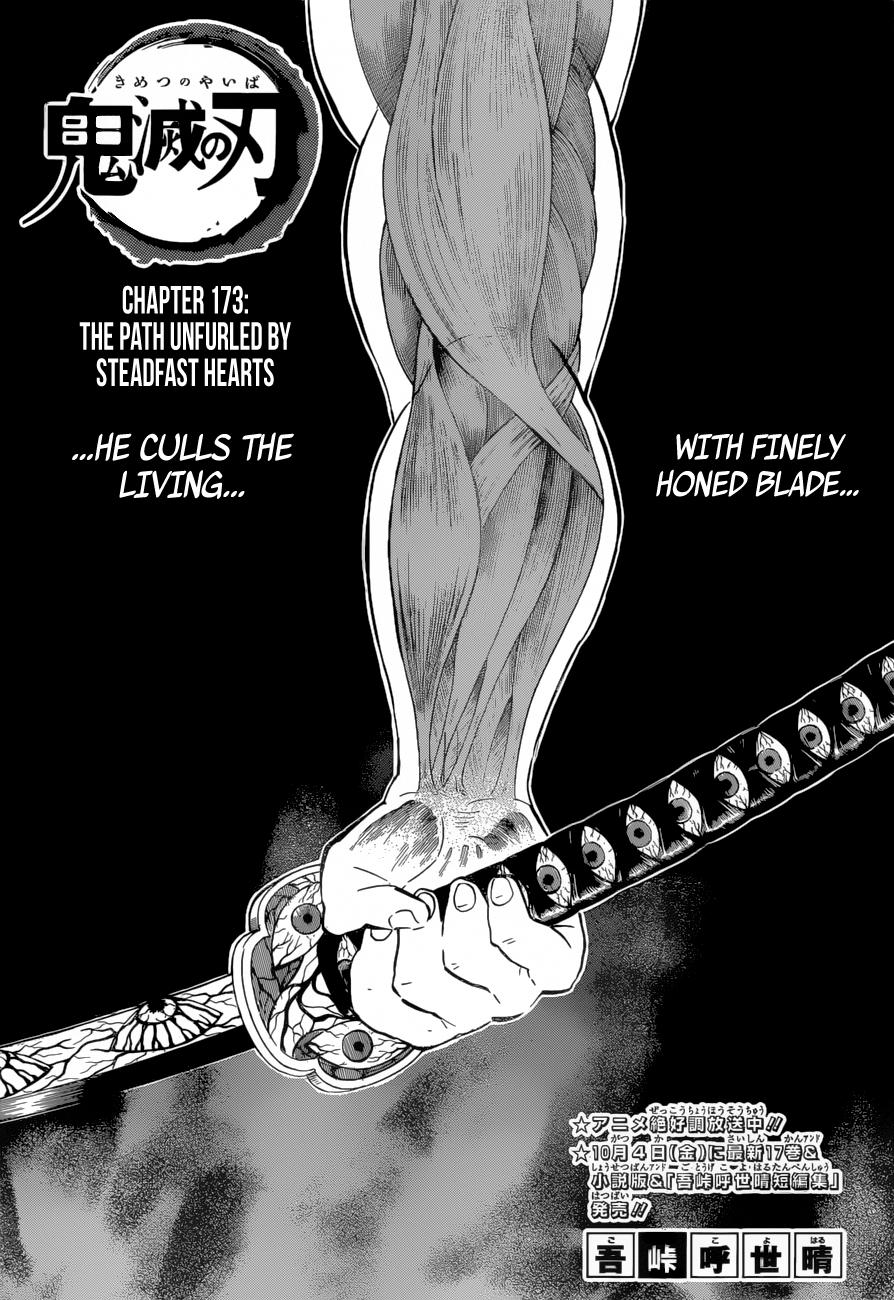 Kimetsu no Yaiba Chapter 173  Online Free Manga Read Image 1