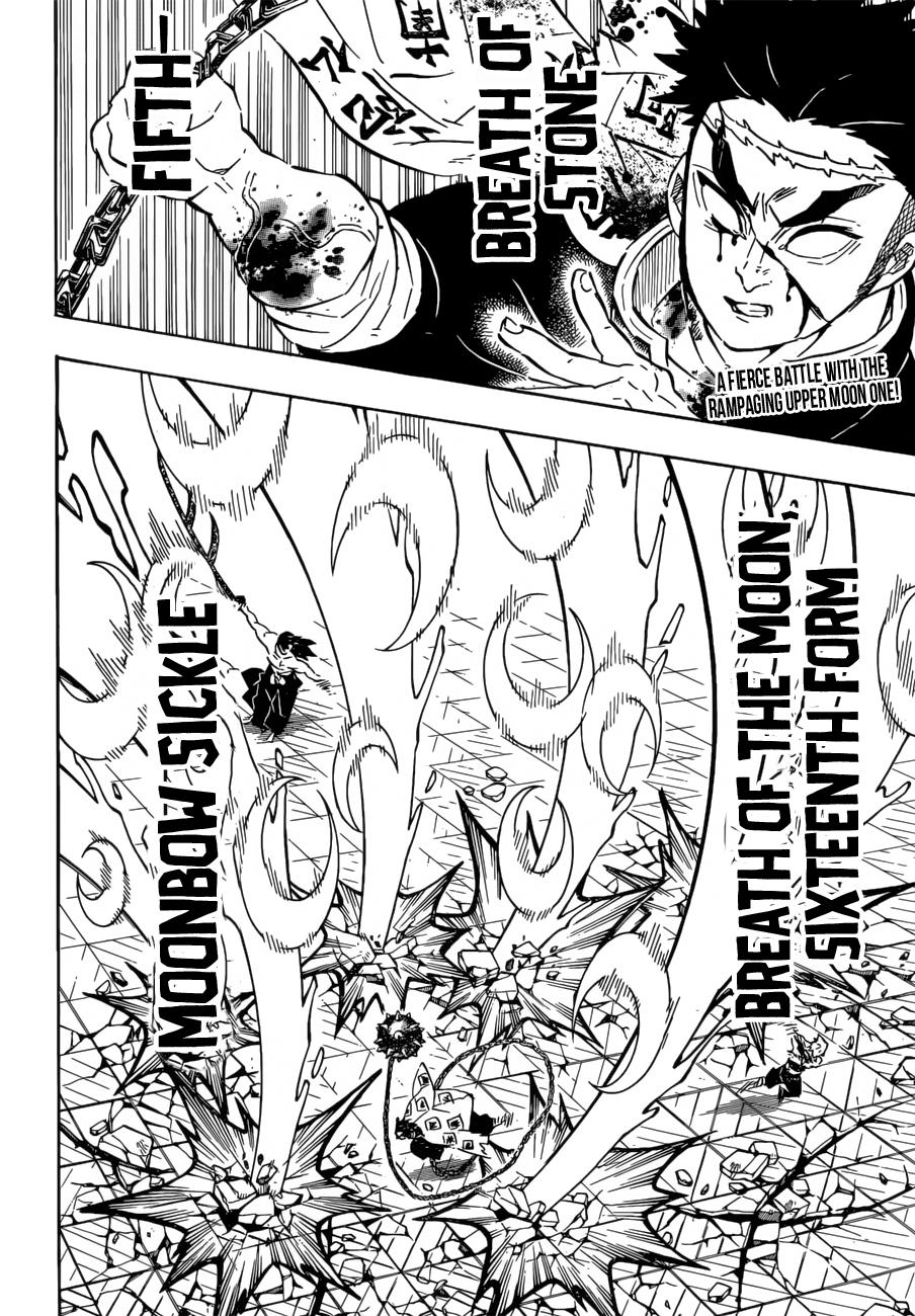 Kimetsu no Yaiba Chapter 173  Online Free Manga Read Image 3