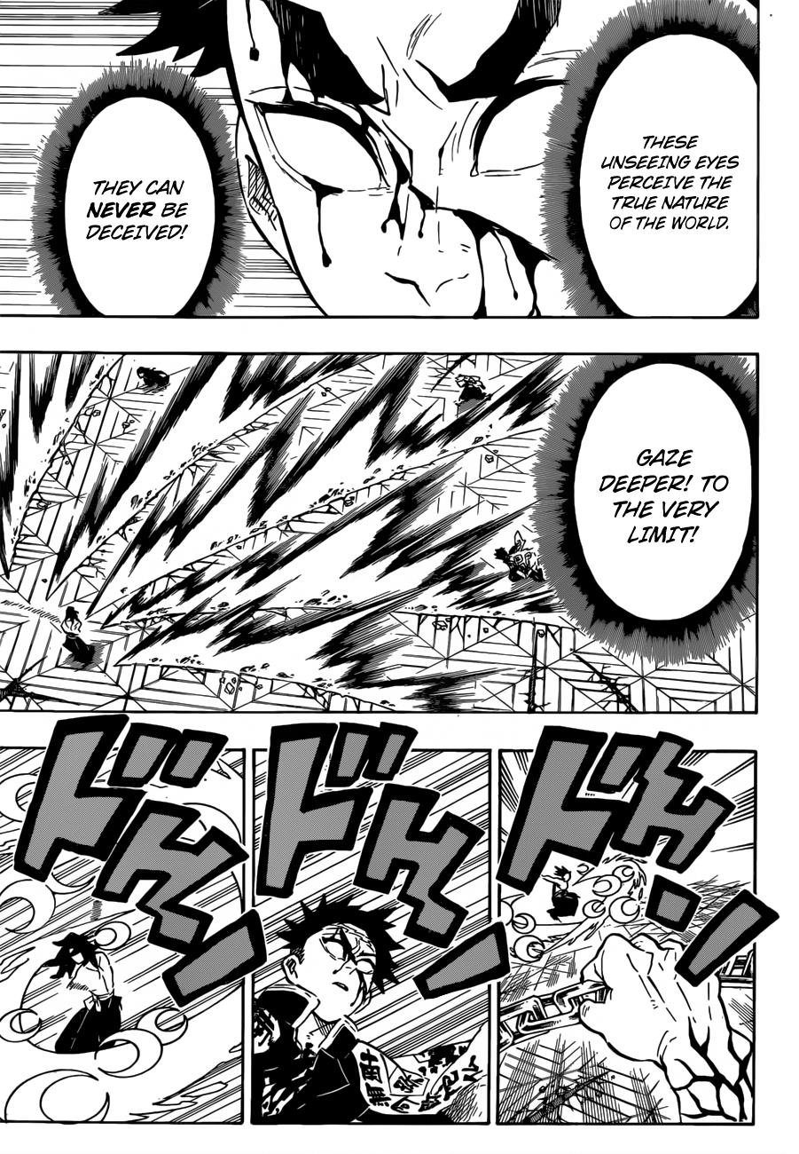 Kimetsu no Yaiba Chapter 173  Online Free Manga Read Image 6