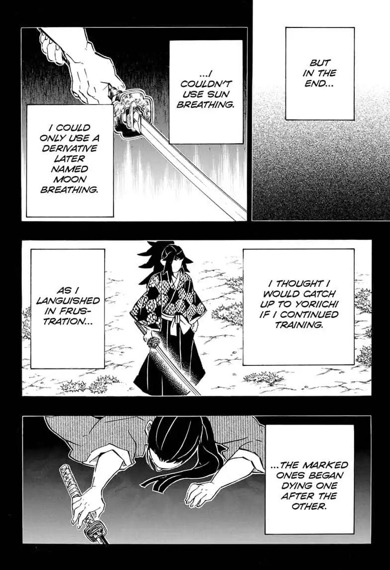 Kimetsu no Yaiba Chapter 178  Online Free Manga Read Image 8
