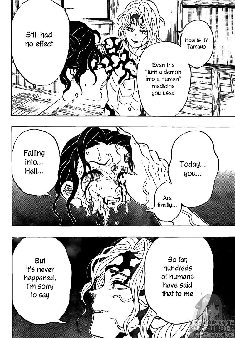 Kimetsu no Yaiba Chapter 180  Online Free Manga Read Image 14