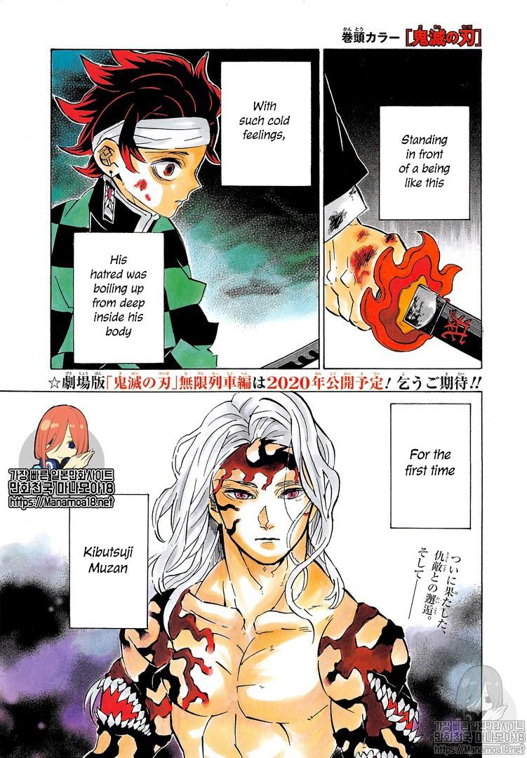Kimetsu no Yaiba Chapter 182  Online Free Manga Read Image 2