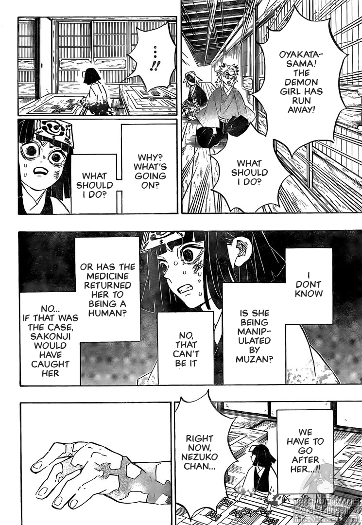 Kimetsu no Yaiba Chapter 185  Online Free Manga Read Image 4