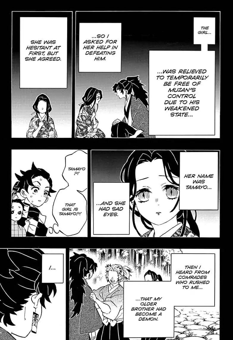 Kimetsu no Yaiba Chapter 187  Online Free Manga Read Image 11