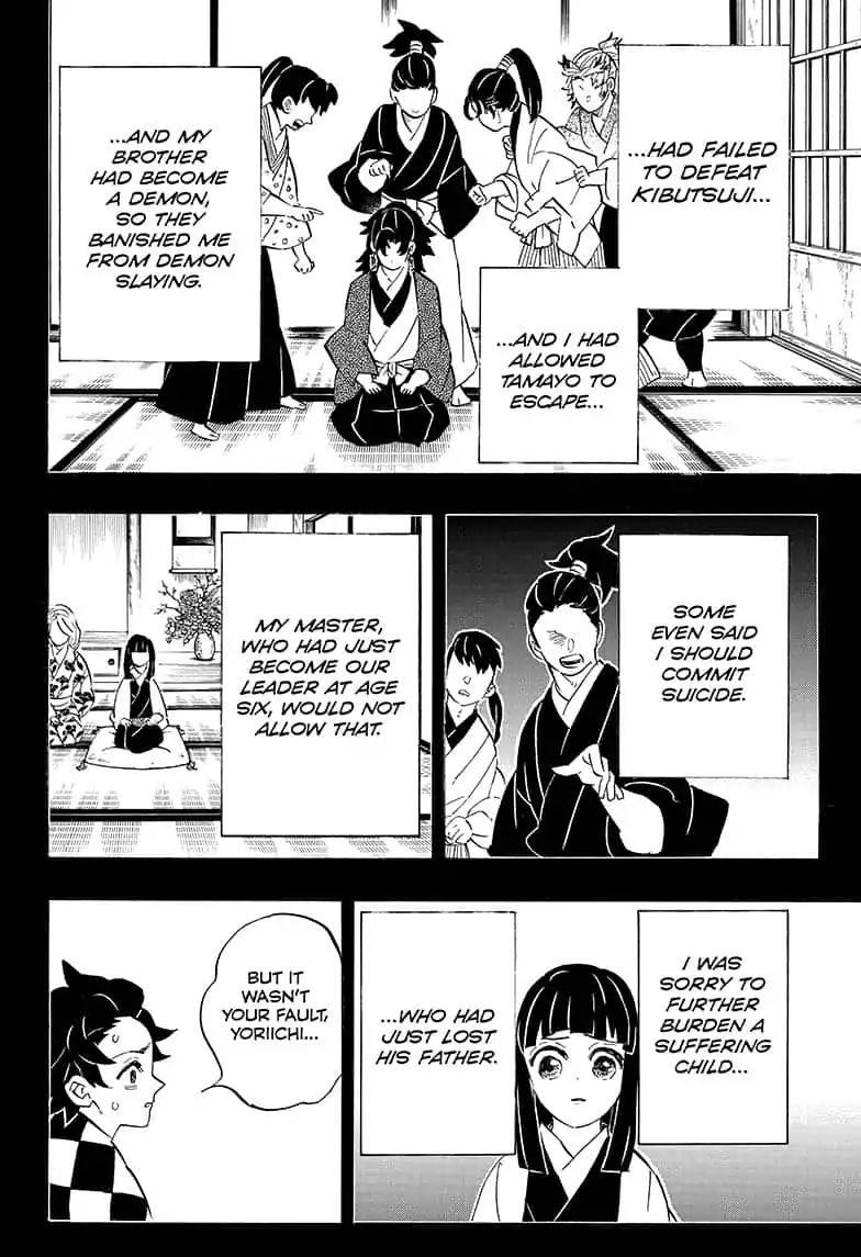 Kimetsu no Yaiba Chapter 187  Online Free Manga Read Image 12