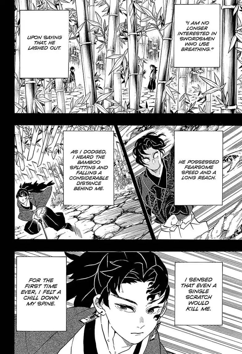 Kimetsu no Yaiba Chapter 187  Online Free Manga Read Image 2