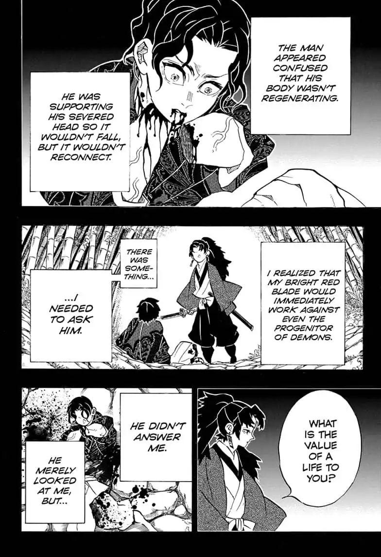 Kimetsu no Yaiba Chapter 187  Online Free Manga Read Image 6