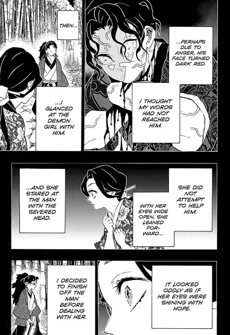 Kimetsu no Yaiba Chapter 187  Online Free Manga Read Image 7