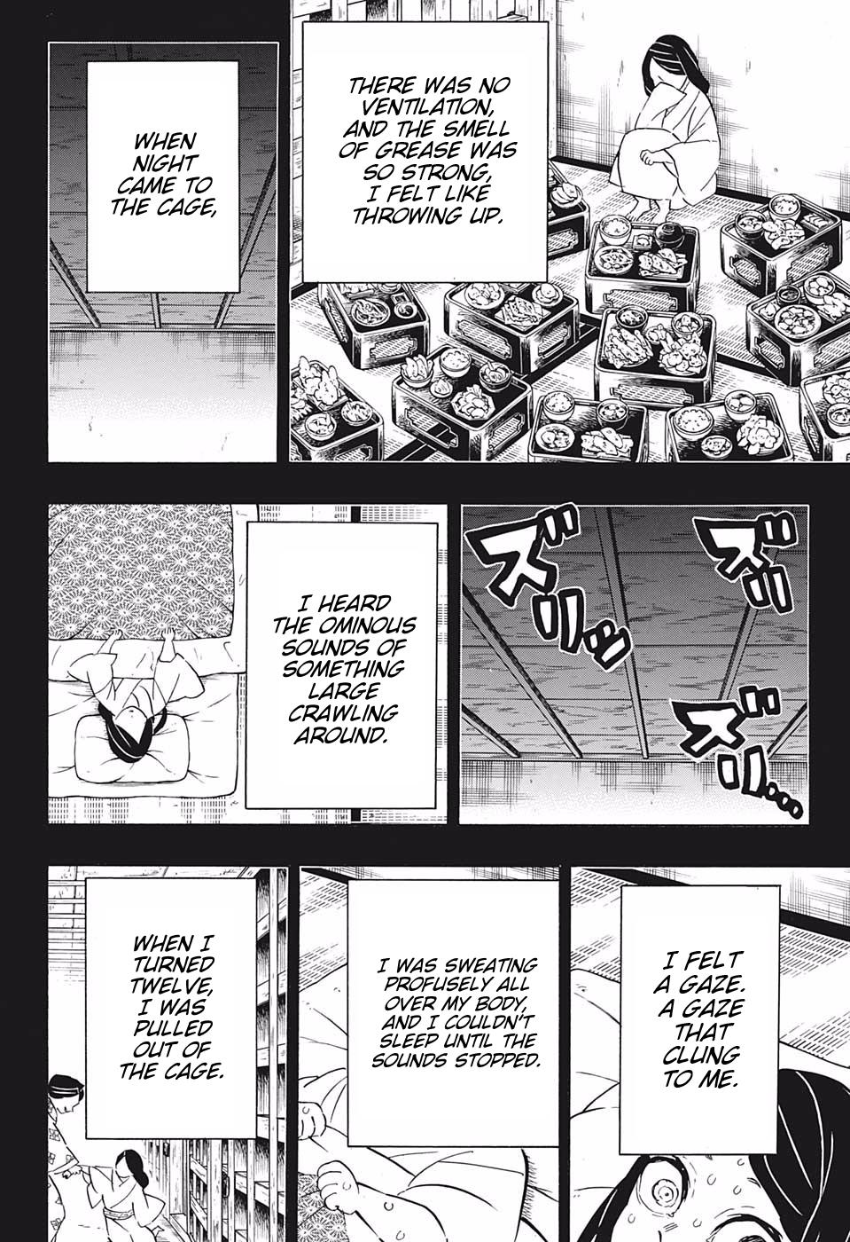 Kimetsu no Yaiba Chapter 188  Online Free Manga Read Image 12