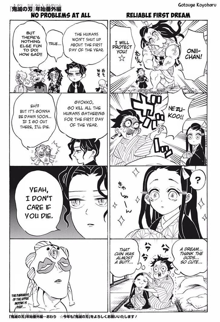 Kimetsu no Yaiba Chapter 189  Online Free Manga Read Image 18