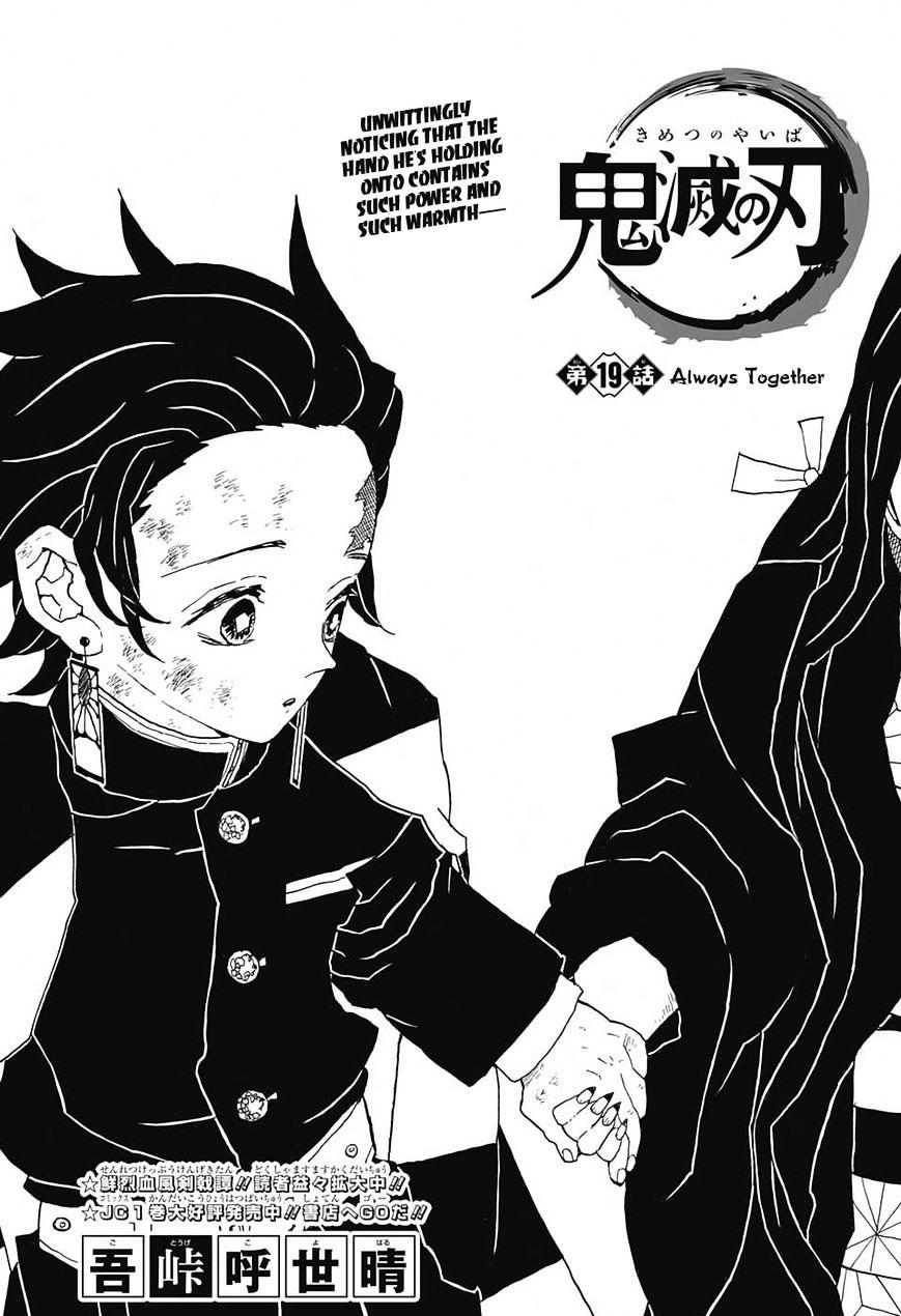 Kimetsu no Yaiba Chapter 19  Online Free Manga Read Image 1