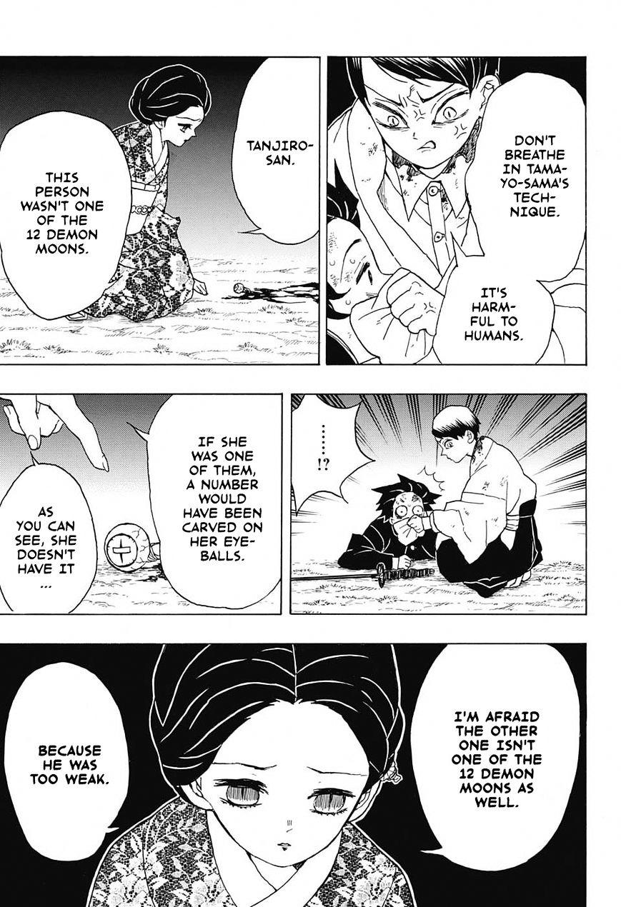 Kimetsu no Yaiba Chapter 19  Online Free Manga Read Image 5