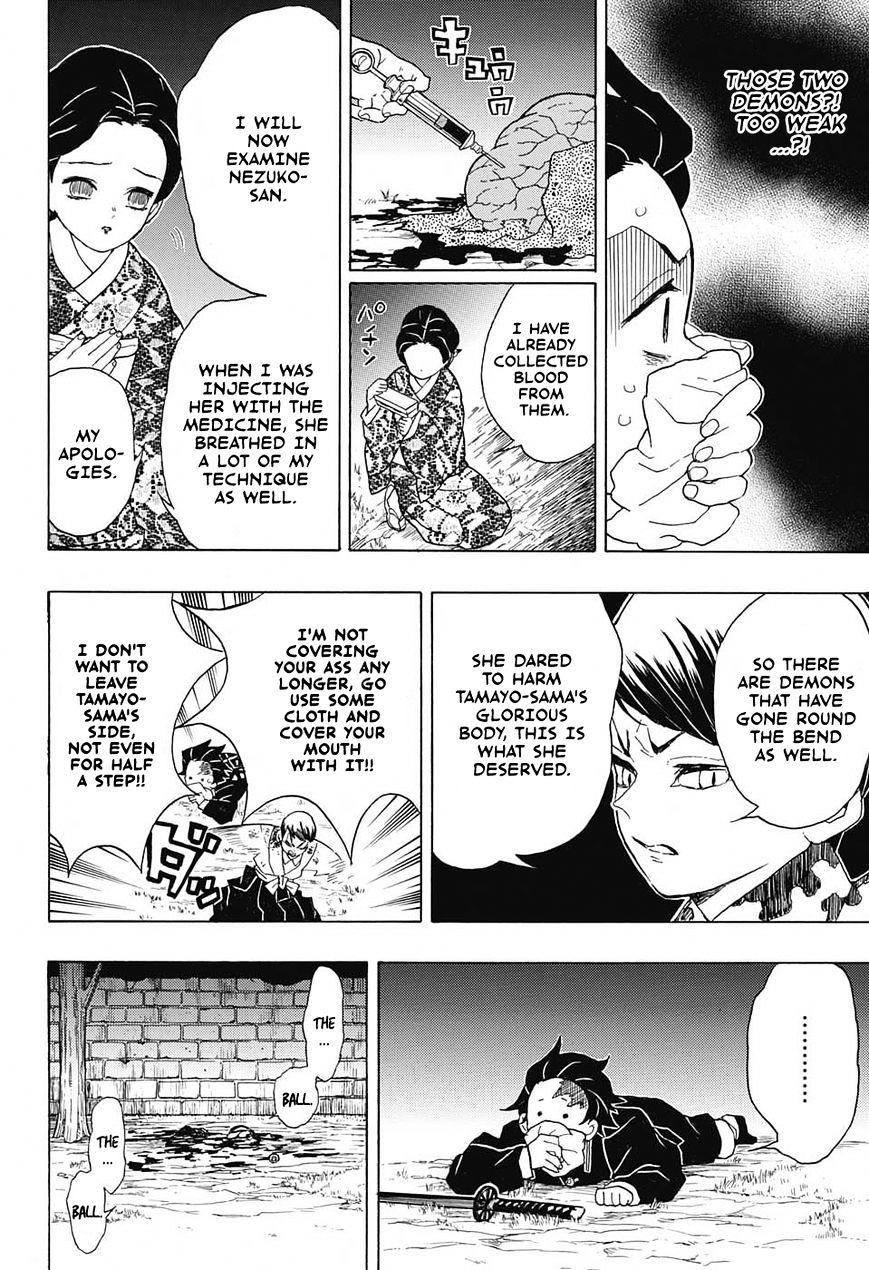 Kimetsu no Yaiba Chapter 19  Online Free Manga Read Image 6