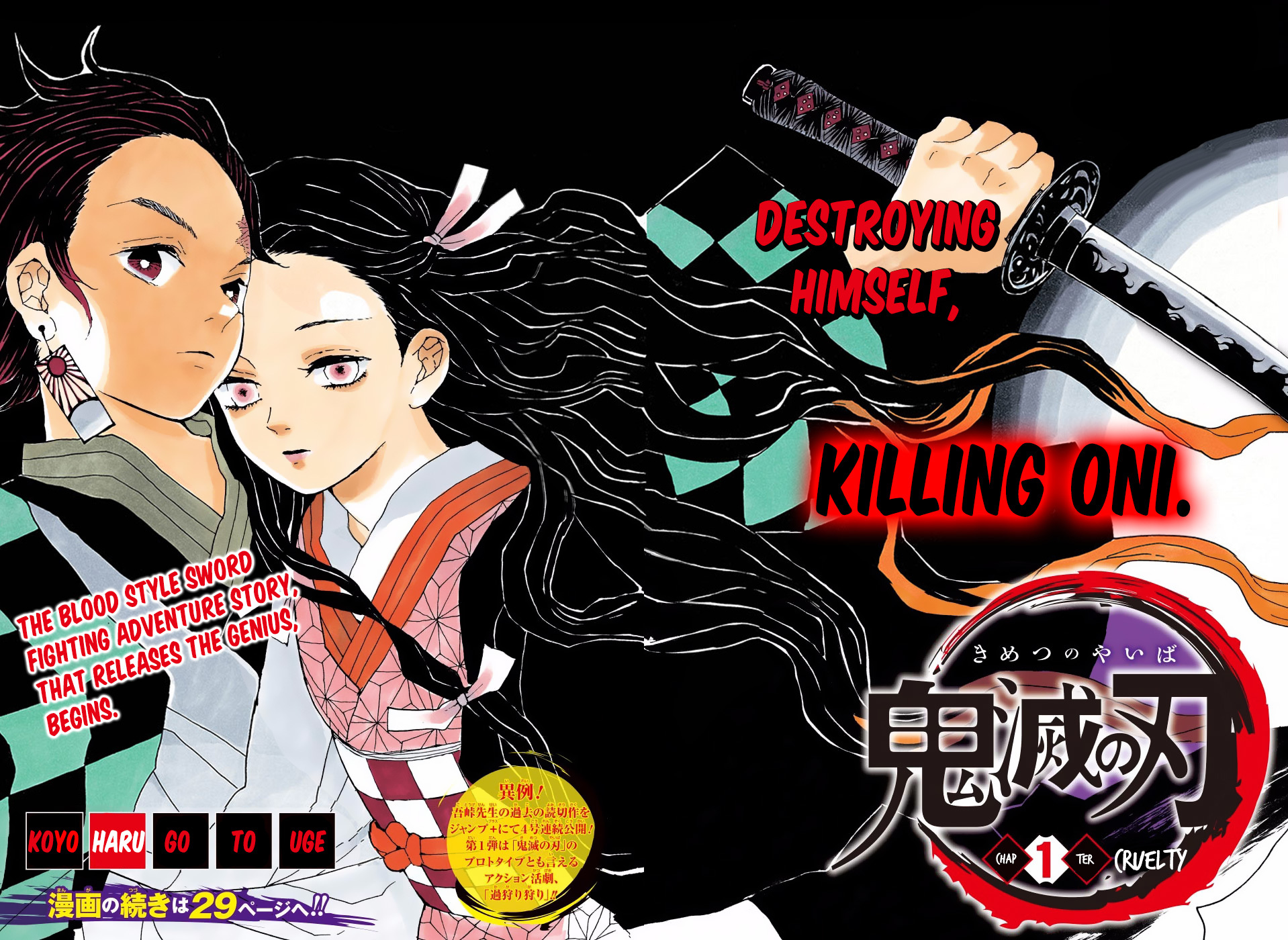 Kimetsu no Yaiba Chapter 190  Online Free Manga Read Image 3