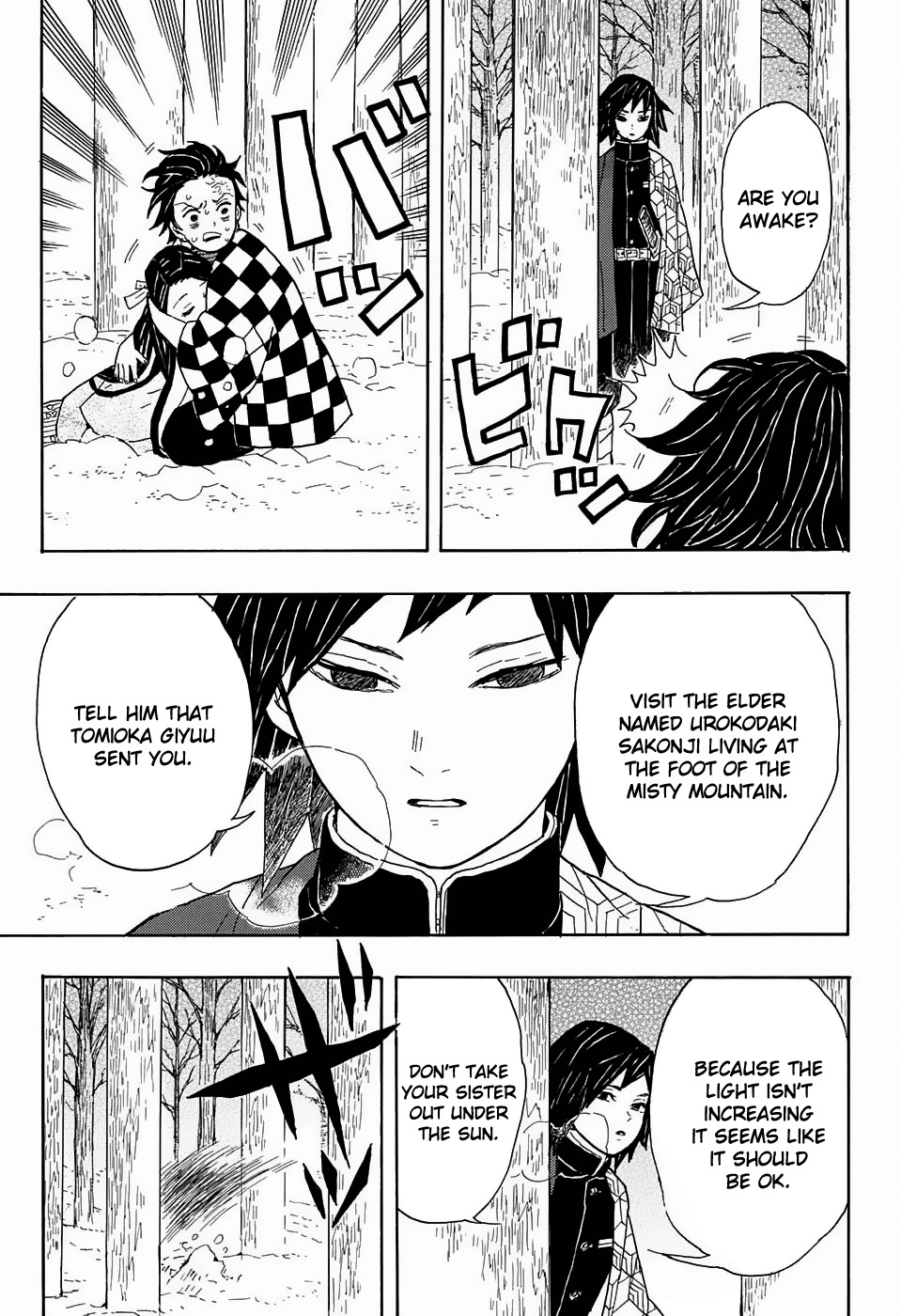 Kimetsu no Yaiba Chapter 190  Online Free Manga Read Image 53
