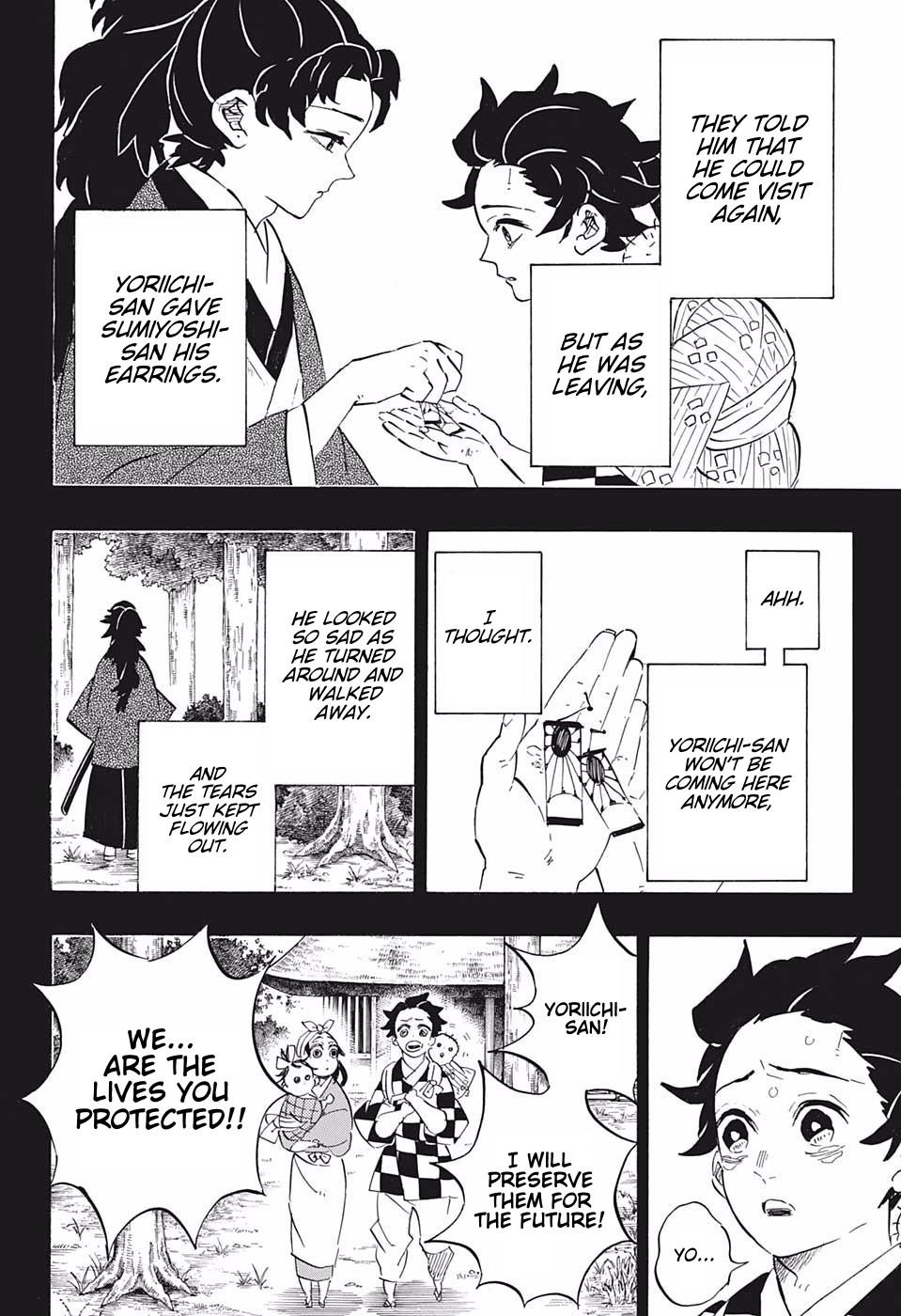 Kimetsu no Yaiba Chapter 192  Online Free Manga Read Image 4