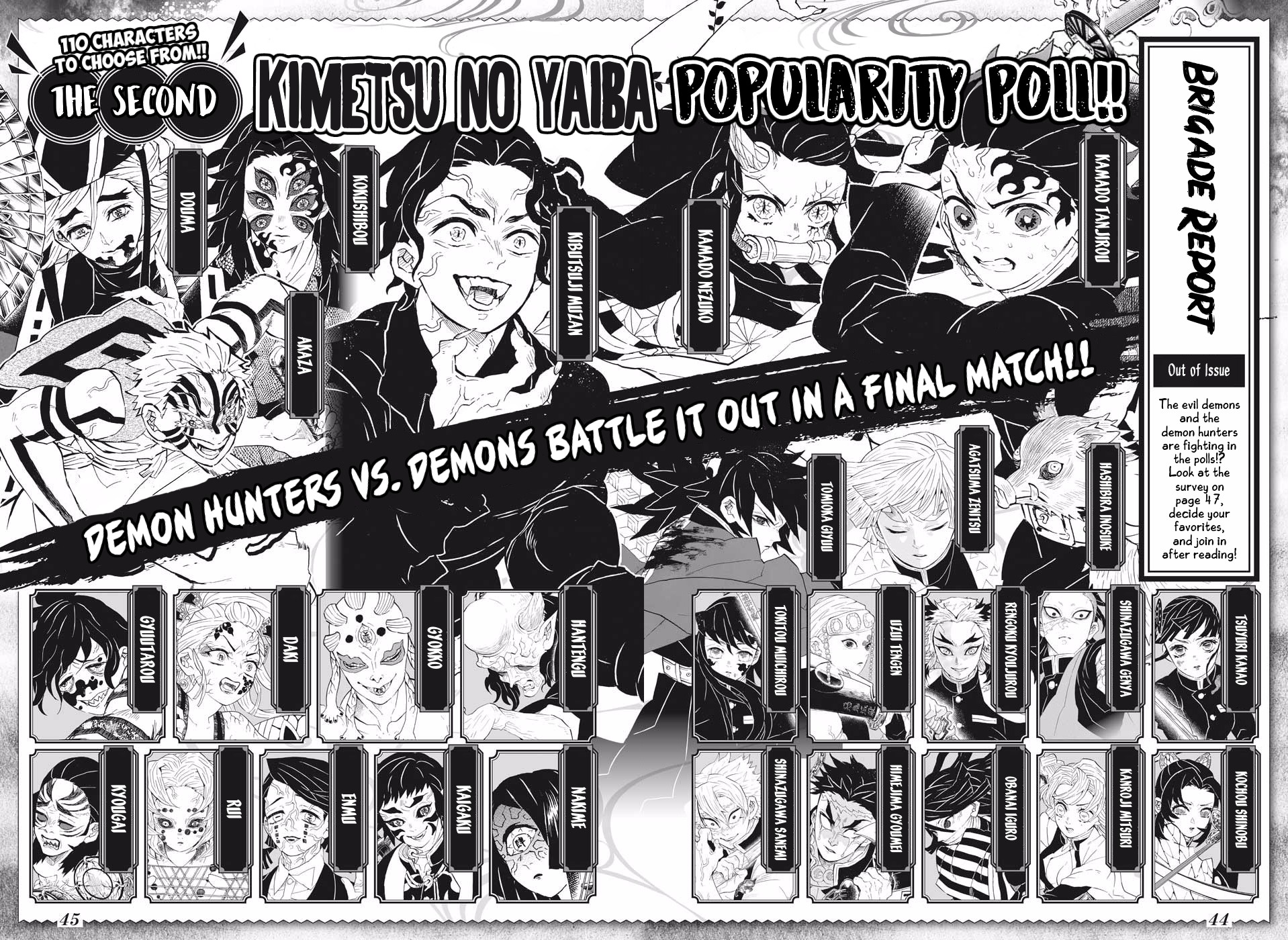 Kimetsu no Yaiba Chapter 193  Online Free Manga Read Image 25