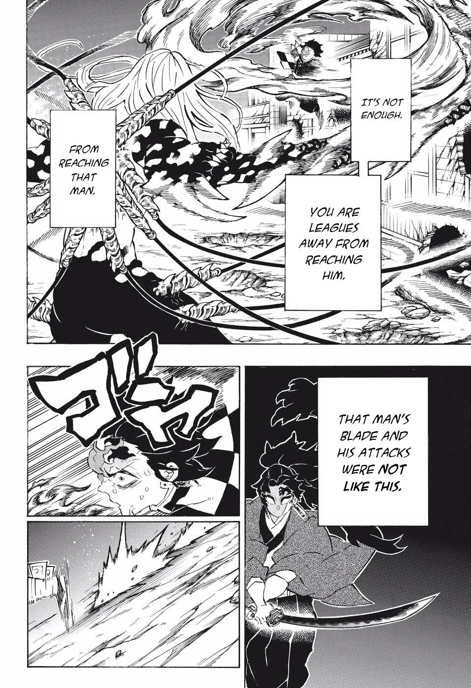 Kimetsu no Yaiba Chapter 193  Online Free Manga Read Image 6