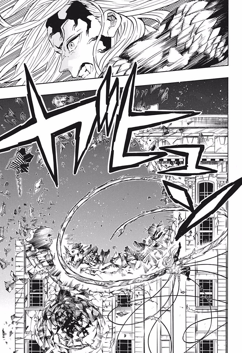 Kimetsu no Yaiba Chapter 194  Online Free Manga Read Image 13