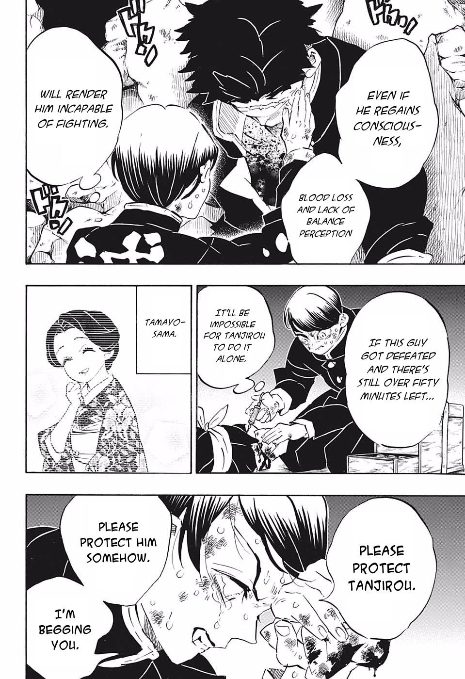 Kimetsu no Yaiba Chapter 194  Online Free Manga Read Image 4
