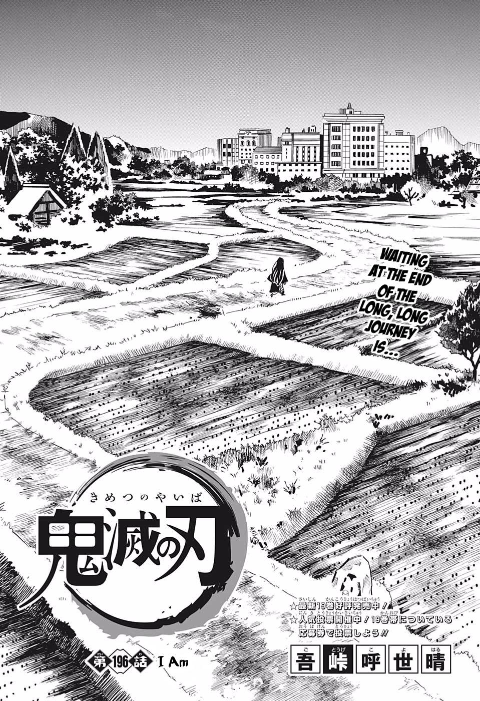 Kimetsu no Yaiba Chapter 196  Online Free Manga Read Image 1