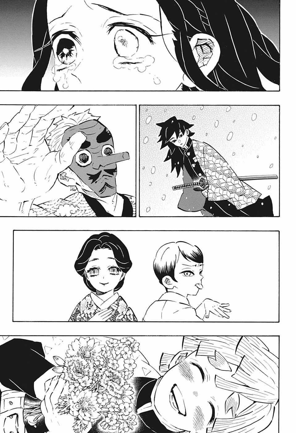 Kimetsu no Yaiba Chapter 196  Online Free Manga Read Image 5