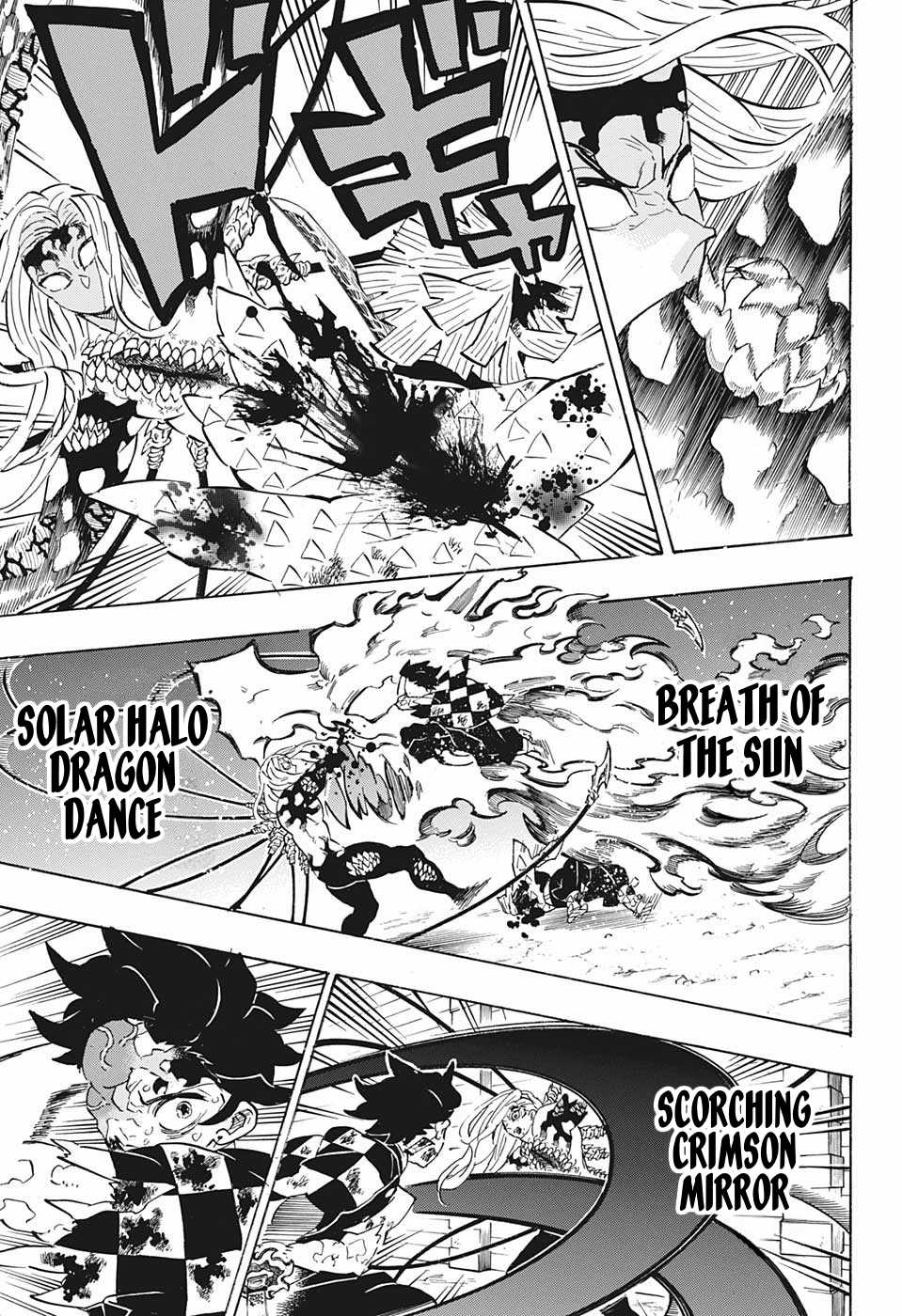 Kimetsu no Yaiba Chapter 198  Online Free Manga Read Image 13